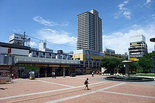Amagasaki Station (Hanshin) Railway station in Amagasaki, Hyōgo Prefecture, Japan