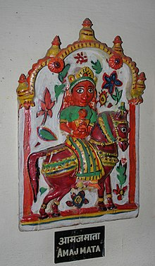 Pratap Park - WikiVisually
