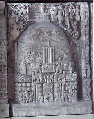 Caitika - Ancient frieze depicting the stupa at Amaravathi village, Guntur district.