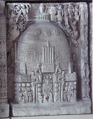 Amaravati Marbles - Image: Amaravati Frieze