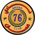 Amman Club.jpg
