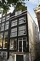 Amsterdam - Prinsengracht 509.JPG