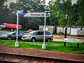 Amtrak Station.jpg