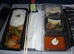 An Airline Meal by KLM.jpg