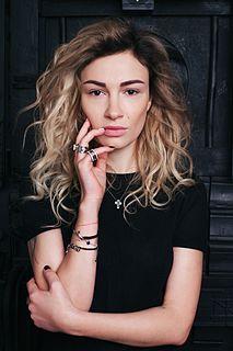 Anastasia Prikhodko Ukrainian singer