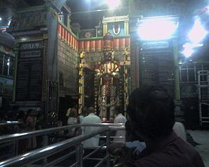 Namakkal - Namakkal Anjaneyar Temple