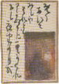AokiShigeru-1904-E-Karuta-10.png