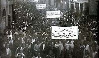 April 8th 1938 protests in Rue des Maltais in Tunis.jpg