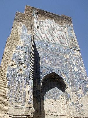 Shahrisabz - Image: Aq Saray Shahrisabz 2