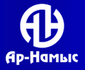 Ar-Namys logo.png