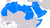 Arab League states and Israel map