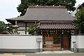 Arakiji1.jpg