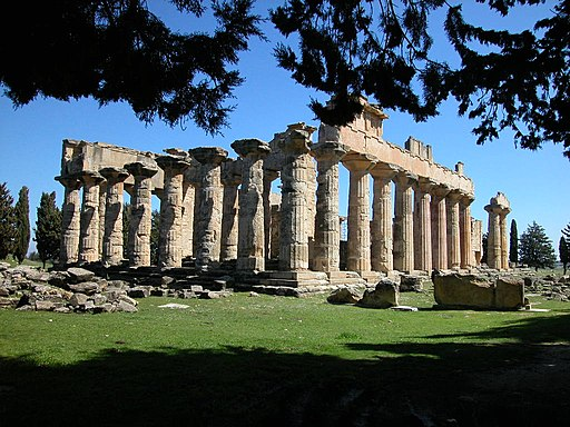 Archaeological Site of Cyrene-109021