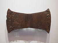 Arkalochori Axe 215.jpg