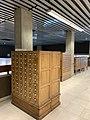 Armoires des fiches des Jésuites (fonds ancien de la bibliothèque de Lyon).jpg