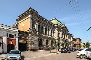 Saint Petersburg Art and Industry Academy
