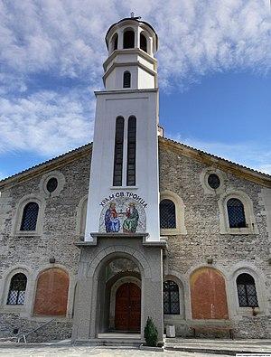 Asenovgrad - Image: Asenovgrad Hram Sveta Troica