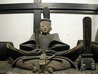 Ashikaga Yoshikatsu statue.jpg