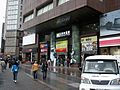 Asia Plaza Building entrance 20121111.jpg
