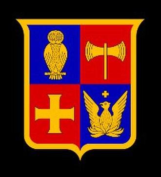 Athens College - Athens College Emblem