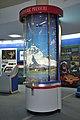 Atmospheric Pressure - Earth Exploration Hall - Science City - Kolkata 2010-06-25 6275.JPG