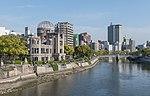 Atomic Bomb Dome and Motoyaso River, Hiroshima, Northwest view 20190417 1.jpg