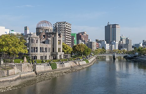 A northwest view of the Atomic Bomb Dome and Motoyasu River, Hiroshima