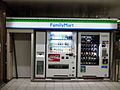 Automatic Super Delice of FamilyMart in Yao-Minami Station.JPG