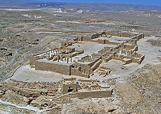 Incense Route – Desert Cities in the Negev