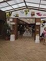 Aziziye Restaurant - panoramio.jpg