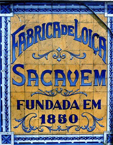 File azulejo da f brica de loi a de sacav for Fabrica de azulejos
