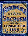 Azulejo da Fábrica de Loiça de Sacavém.jpg