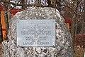 Bürmoos - Laubschachen - Wassertrum - 2020 12 07 - Schild.jpg