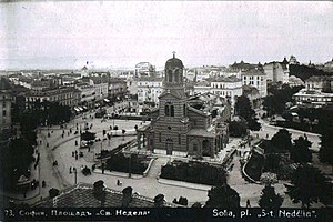 St Nedelya Church after assault BASA-1577K-1-61-14-Sofia, Bulgaria.JPG