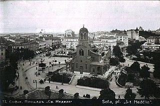 St Nedelya Church assault April 1925 terrorist incident in Sofia, Bulgaria
