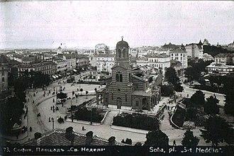 St Nedelya Church assault - Image: BASA 1577K 1 61 14 Sofia, Bulgaria