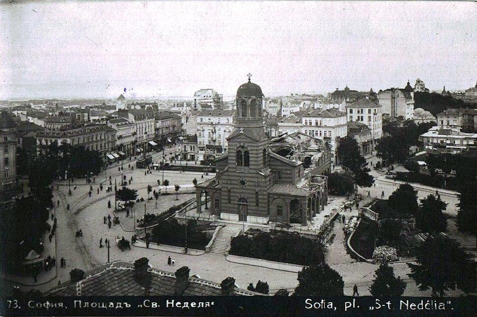 BASA-1577K-1-61-14-Sofia, Bulgaria