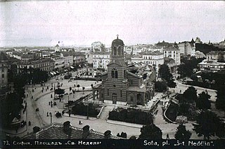 St Nedelya Church assault