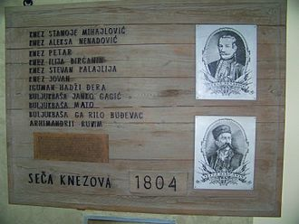 Slaughter of the Knezes - Tablet at Belgrade Military history museum