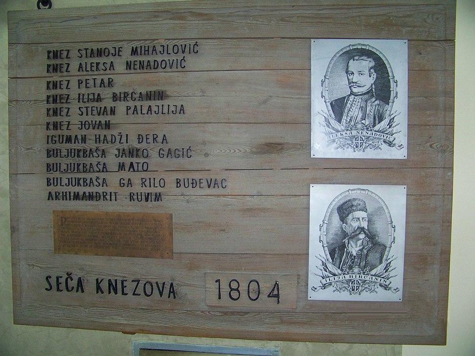 BMM-SečaKnezova1804