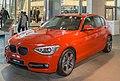 BMW 118i, BMW Welt, Múnich, Alemania05.JPG