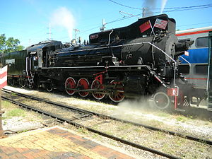 China Railways JS