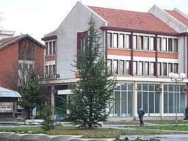 Bačko Dobro Polje, village center.jpg