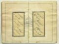 Baba Shah Isfahani (Middle pages) - Malek National Library and Museum Institution, Iran.png