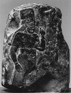 Marduk-nadin-ahhe - Image: Babylonian Boundary Stone Walters 2110