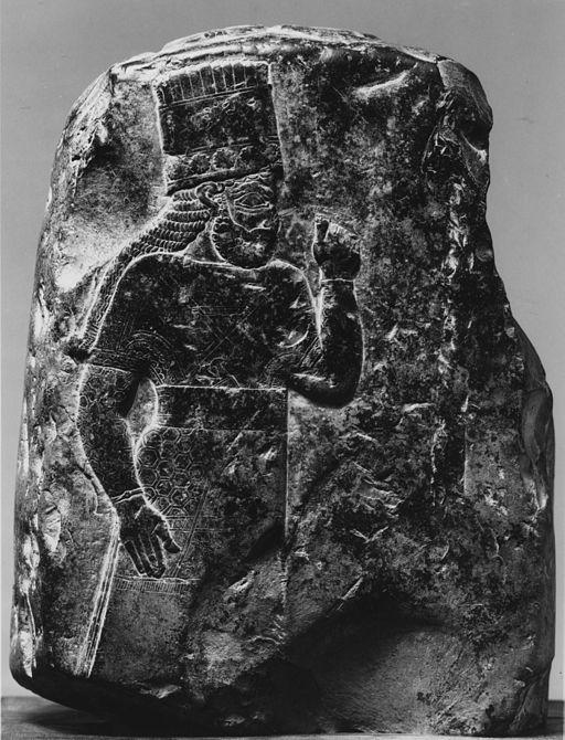 Babylonian - Boundary Stone - Walters 2110