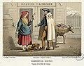 Bagnères-de-Bigorre - Paysans de la Vallée de Campan - Fonds Ancely - B315556101 A MERCEREAU 2 004.jpg