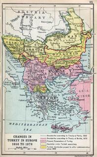 Treaty of Berlin (1878) a peace treaty signed on 13 July 1878
