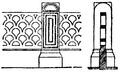 Balustrad från Sofiakyrkan i Konstantinopel 2, Nordisk familjebok.png
