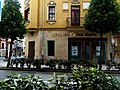 Banco Caixa Geral (6144035783).jpg